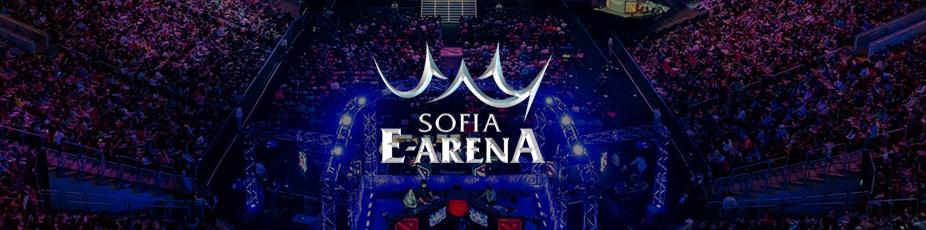 E-Arena Sofia