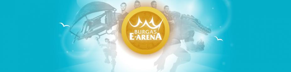 E-Arena Burgas
